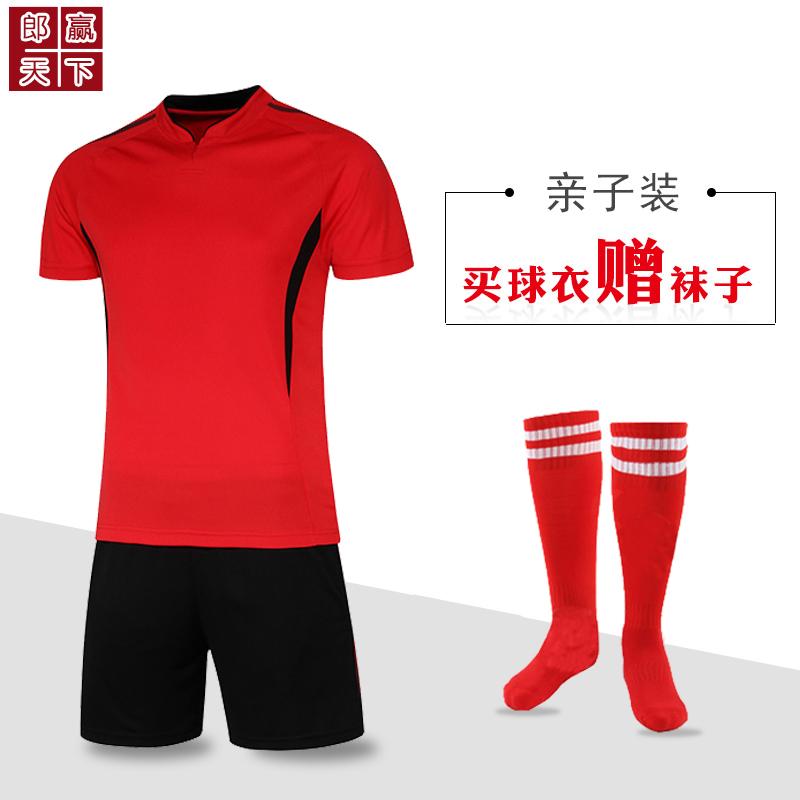 足球服儿童小学生足球服套装定制小孩训练队服男女短袖运动服套装