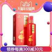【官方授权】52度贵州小糊涂仙 小福仙和谐是福500ml 浓香型白酒