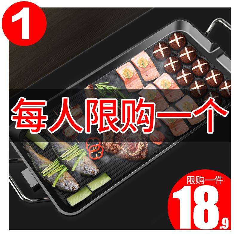 韓式電烤爐燒烤盤