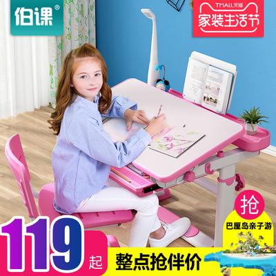 伯课儿童学习桌可升降小学儿童书桌家用学习桌写字桌课桌椅套装