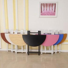 实木餐桌椅组合现代简约宜家饭桌折叠家用小户型可伸缩6-8人圆形