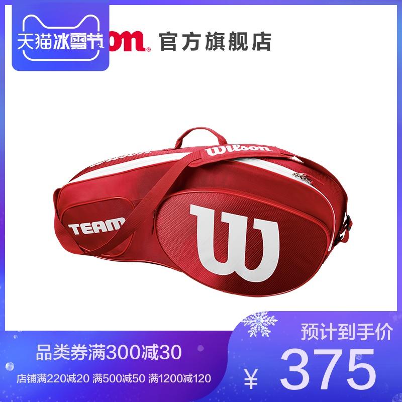 【18新款】Wilson威尔胜 3支装多功能单肩斜挎网球包TEAM III 3