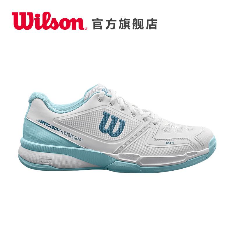 【18新款】Wilson威尔胜 舒适 女款专业网球运动鞋RUSH COMP W
