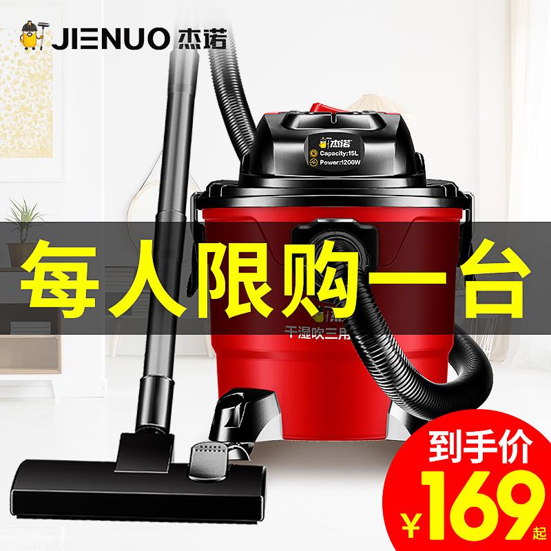 杰諾吸塵器家用小型超強吸力大功率靜音手持式干濕吹吸塵機工業