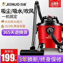 杰诺吸尘器家用洗车小型强劲吸力地毯手持式干湿吹大功率静音工业