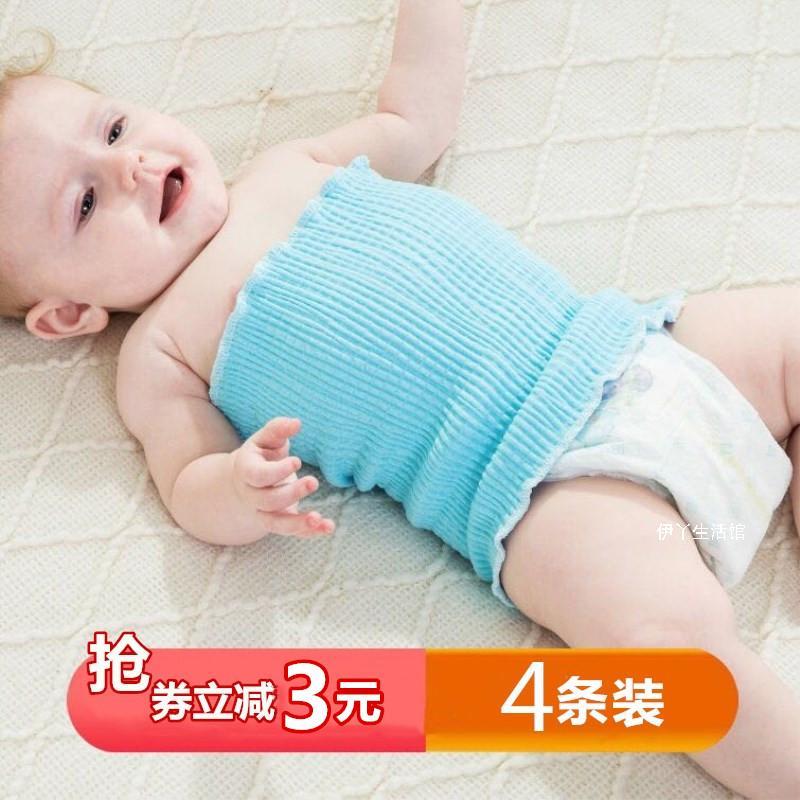 婴儿护肚围腹围儿童高弹单层宝宝防凉脐腰带纯棉肚兜夏季薄款4条