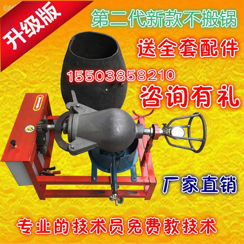 电动爆米花机手摇全自动老式爆米花机大炮商用家用膨化液化气煤炭