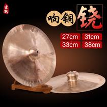 玄鹤乐器 专业铙钹 大铙 27 31 33 38厘米