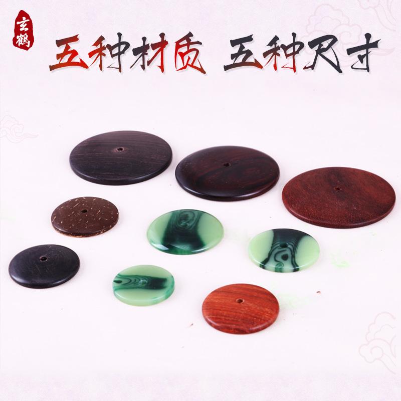 Китайский гобой Артикул 566958512674