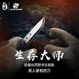 Handao outdoor survival tool self-defense military knife retired knife wild survival knife with a knife straight knife saber