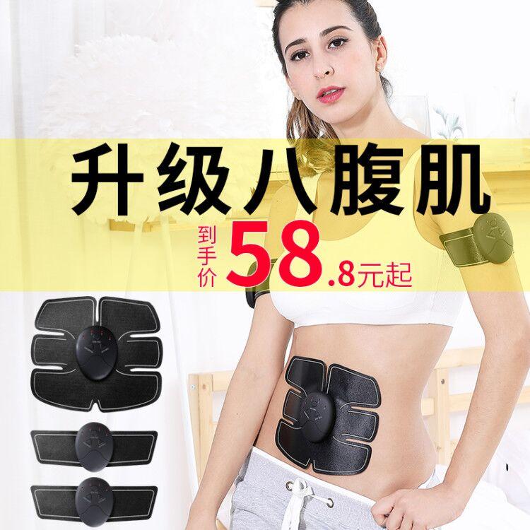 腹肌贴运动健身器材家用速成神器肌肉训练懒人收腹机健腹器女男士