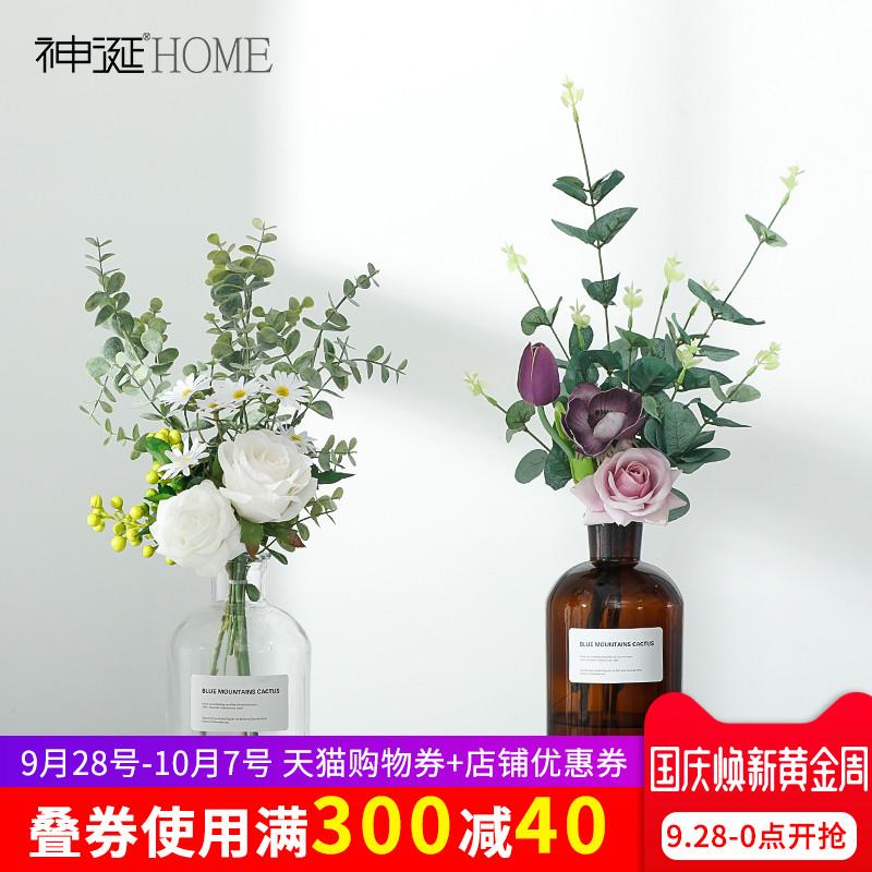 绢花花瓶花艺