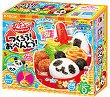 Japanese Food and Play Suit Mini Kitchen Panda Bento Homemade Cute Handmade Candy Edible Toys