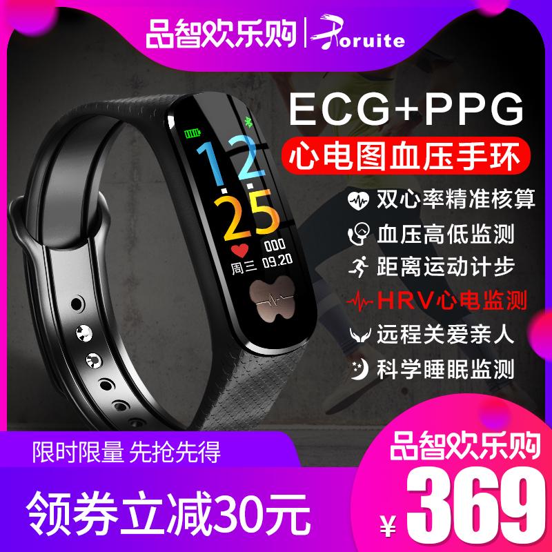 欧瑞特运动手环智能多功能心率血压心电图监测仪计步器健康睡眠彩屏防水男女士老人苹果安卓oppo医疗级手表
