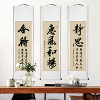 She is a calligraphy work, living room decoration, calligraphy and painting, painting, handwriting, authentic study, office banner, painting and calligraphy, already installed