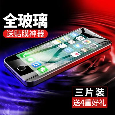 iphone5s钢化膜se苹果6s全屏6plus高清6p抗蓝光玻璃6sp防摔手机膜
