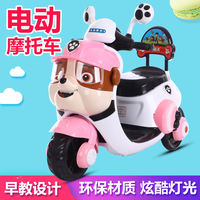 New children's electric motorcycle men and women baby tricycle large battery car charging toy car Wang Wang team