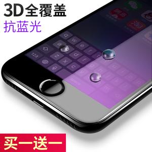 卡绮苹果6s钢化膜全屏iPhone6手机贴膜7plus玻璃膜防爆8抗蓝光六