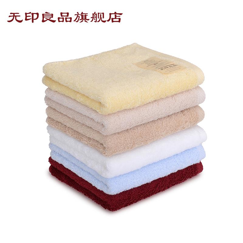 无印良品 原野纯棉毛巾 柔软吸水全棉舒适洗脸毛巾 全棉毛巾M1302