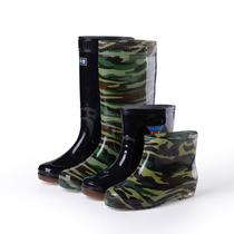 夏季雨鞋男士短筒雨靴防滑低帮厨房工作胶鞋时尚洗车工防水鞋男潮