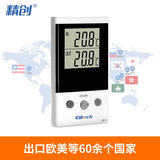 Sophisticated refrigerator fish tank household electronic outdoor thermometer DT-1 with probe two-way temperature measurement high precision