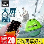 乐琦wifi手机探鱼器无线声纳智能测鱼器可视高清钓鱼器声呐找鱼器