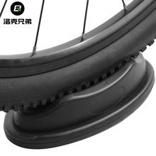 洛克兄弟公路山地自行车骑行台前轮垫固定块室内训练防滑塑料垫