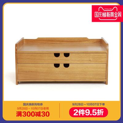 民艺日式木质实木家用办公桌面化妆品收纳盒抽屉式首饰文具储物箱