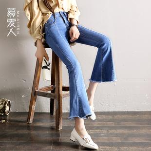 慕爱人微喇牛仔裤女2018新款高腰修身九分喇叭裤韩版显瘦毛边裤子