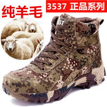 Winter military boots, men's and women's special soldiers combat boots, outdoor training shoes, men's high-heeled cotton shoes, fleeced and warm wool boots