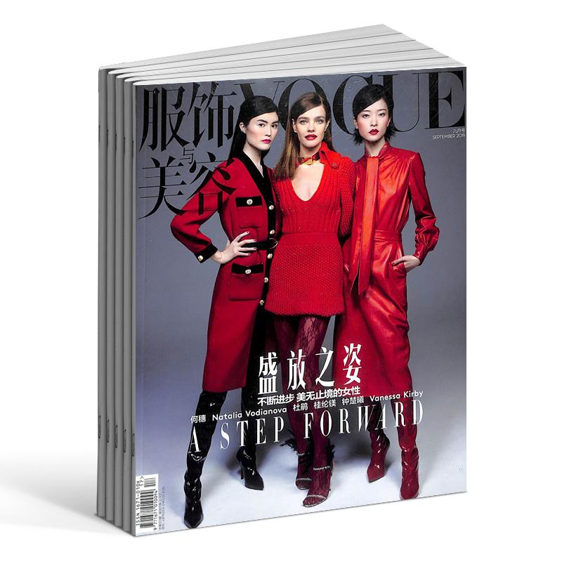 Книги о моде и красоте Артикул 37254470927