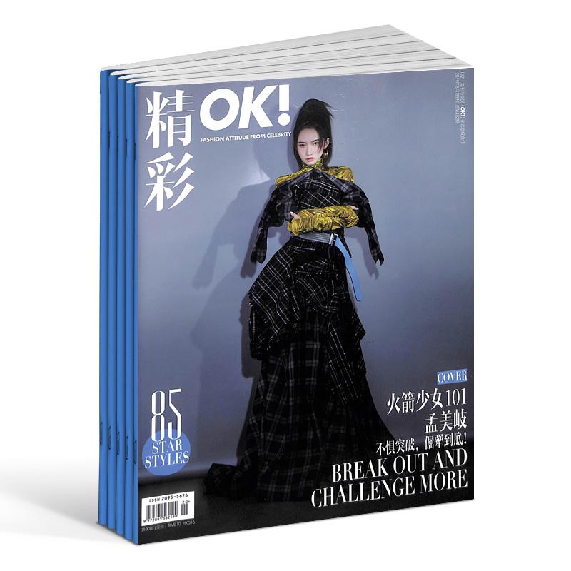 Книги о моде и красоте Артикул 37274448792