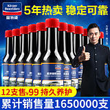 Goodway Fuel Po Carbon Cleaning Agent Gasoline Additive Carbon Deposition 12 Pack Fuel Additives Genuine