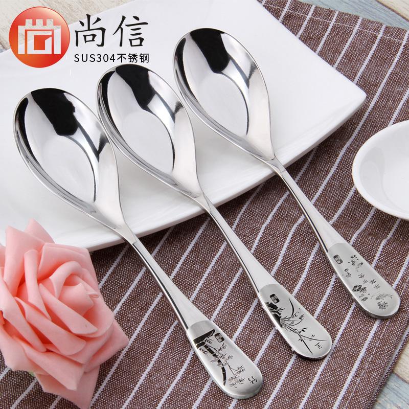 304不锈钢勺子长柄汤勺创意儿童汤匙家用成人调羹加厚吃饭铁饭勺