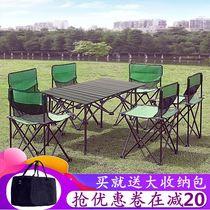 中国人寿保险专用户外折叠桌椅带伞组合便携式展业桌广告宣传桌椅