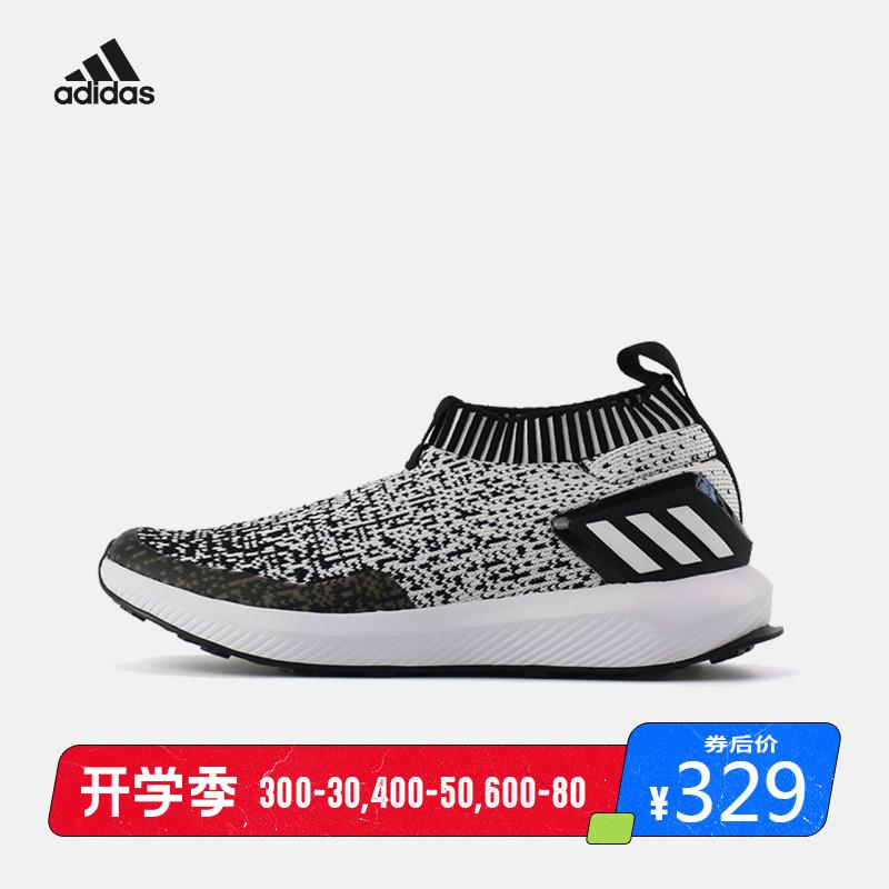 adidas阿迪达斯童鞋男女中大童休闲运动跑步鞋AH2595