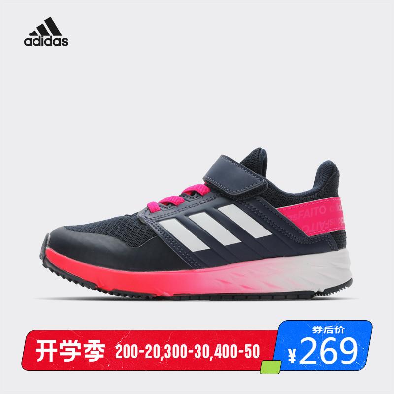 adidas阿迪达斯童鞋2019秋新款女小童网面运动跑步鞋G27382