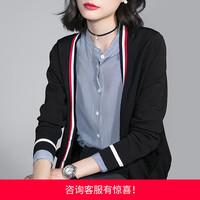 女神气场chic早秋针织衫女长袖外披针织开衫外套秋女2018新款秋季