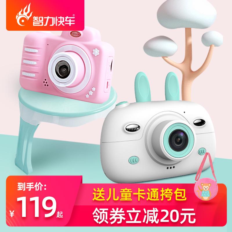 儿童数码照相机玩具拍照录像宝宝1800万自拍mini高清小孩生日礼物