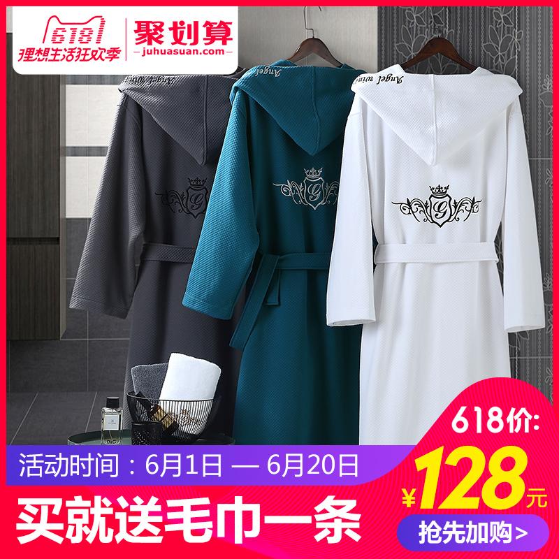 毛巾浴袍纯棉男