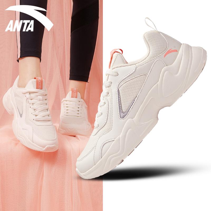 安踏老爹鞋女运动鞋2019秋冬季新款官网减震跑步鞋子厚底网鞋女鞋