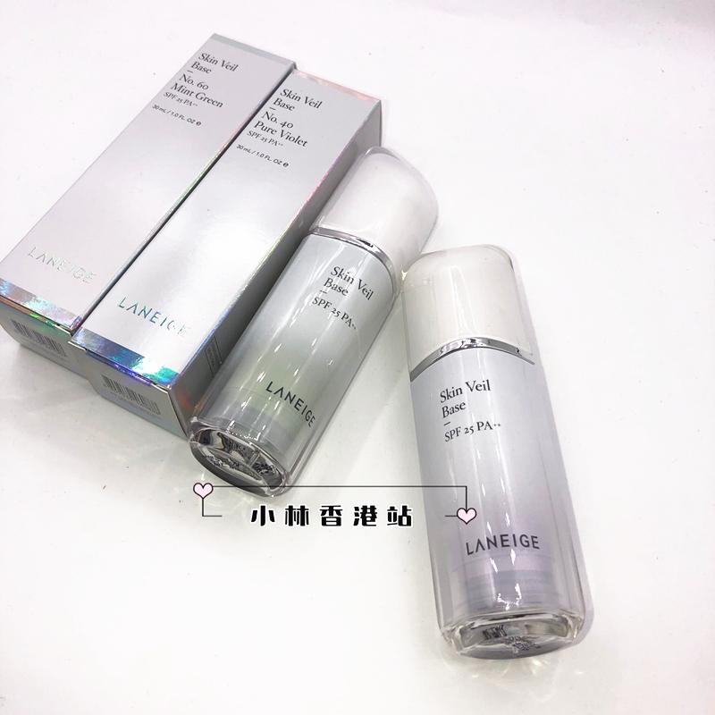 韩国 兰芝雪纱隔离霜SPF22PA+紫色绿色30ML 新包装