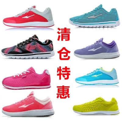 鸿星尔克断码清仓女鞋夏季新款网面透气跑步鞋学生运动鞋红星尔克