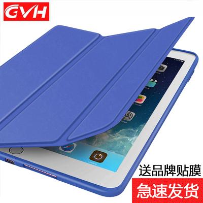 苹果ipad2保护套3全包a1416壳4硅胶平板电脑皮套防摔a1395/a1458