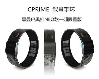 正能量手環
