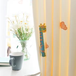 卡通长颈鹿儿童房卧室窗帘成品定制男孩女孩儿童房遮光窗帘布料