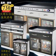 双门消毒柜立式商用不锈钢家用大型消毒碗柜餐厅餐具茶水配餐柜