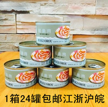 奉化特产 巨浪牌回锅肉罐头 198g 猪肉笋片 即食肉罐头