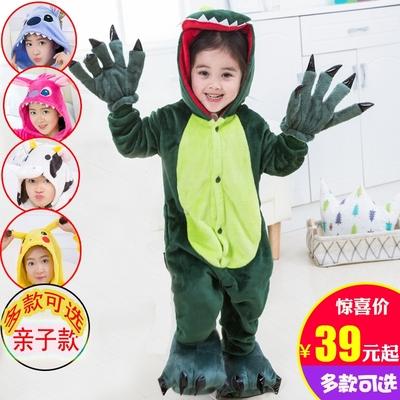 秋冬儿童法兰绒卡通连体睡衣动物小恐龙加厚男女宝宝亲子演出衣服