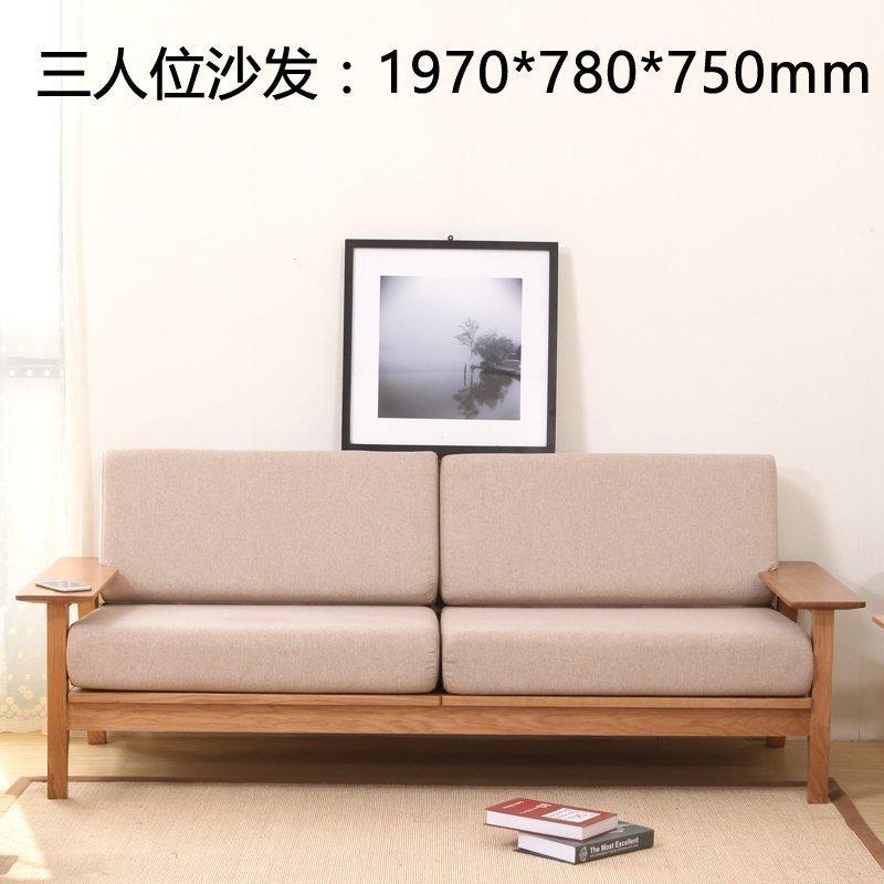 硬沙发实木